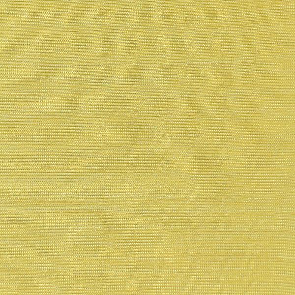 Microfaser Jersey sehr fein glänzend in gelb